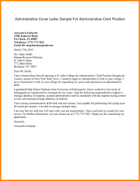 Letter To School Administration Sample Cover Letter Samples