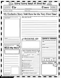 Create Newspaper Article Template Free Printable Newspaper Template For Students Blank Article Pdf