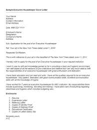 Sweet Design Office Manager Cover Letter   Best Examples   CV