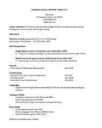 Cv Vs Resume In Canada Sample Cv Resume Jobsxs Com