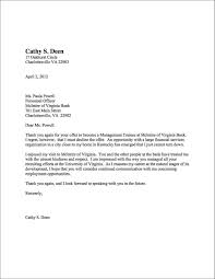 making a decision uva career center cover letter example cathy deen