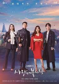 韓国 ドラマ 愛 の 不時着 動画