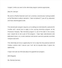 Example Of Nursing Cover Letters Examples Of Nursing Cover Letters