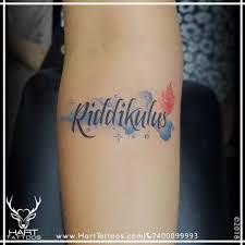 Text Tattoo Watercolor Tattoo Tattoo Design For Girls Hart