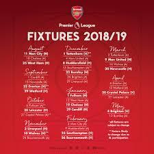 Arsenal Full 2018/19 Premier League Fixture Released - Arsenal True Fans