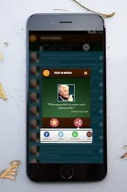 Sprüche Und Zitate App For Android Apk Download