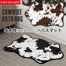 kikkerland cowhidebaslag hw36 cowhide bath rug dtl