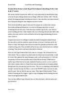 illegal music s this essay will treat and analyze main related as and a level policy strategy systems essays