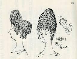 番外編その2 古代ローマのオシャレ髪型について ナポリタンは
