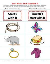 sort words that start with r