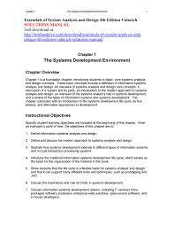 What Is Information Systems Analysis And Design Essentials Of System Analysis And Design 4th Edition