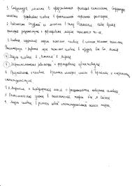 Экономическая Теория <<БГУ>> Педагогика каждому студенту распечатать файл test doc к пятнице и принести с собой на зачет Педагогика темы рефератов