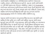 gandhiji essay in gujarati language