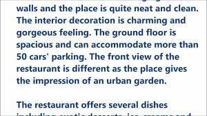 ielts speaking part describe your favorite restaurant  ielts speaking part 2 describe your favorite restaurant