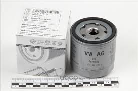 <b>Фильтр масляный</b> двигателя <b>VAG</b> 04E115561H — купить в ...