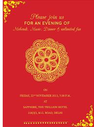 Corporate Invitation Card Format Mehndi Invitation Samples In 2019 Invitation Card Sample