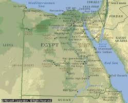 Египет Реферат от География Страница  Египет