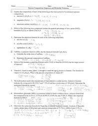Empirical-and-molecular-formula-worksheet & ... Percent ...