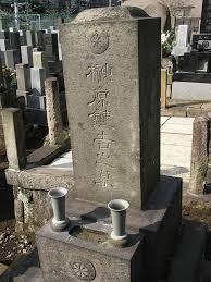 「1856講武所」の画像検索結果