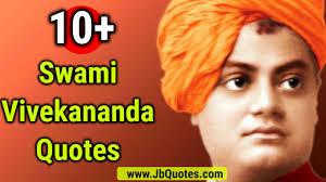 Swami Vivekananda Quotes Wallpapers 59 Wallpaper Collections