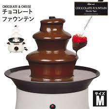 チョコ フォンデュ 機械