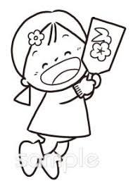 羽子板 女の子 1月の壁面飾りイラストなら小学校幼稚園向け保育園