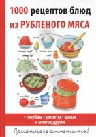 <b>Нестерова Д</b>.   Купить книги автора в интернет-магазине «Читай ...