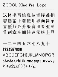 Cool Number Fonts Download Free Chinese Fonts