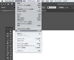 Illustratorのライブトレースの使い道はズバリ3つ Design Trekker