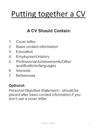... What To Put On My Resume What To Put In A Resume 16 What To Put ...