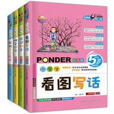 writing in chinese  set of  books essay writing reference   books