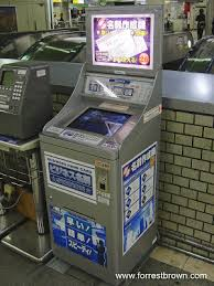 Own Your Own Vending Machine Awesome Japan Vending Machine