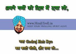 June 2012 - Hindi Comments Wallpaper♦Hindi Quotes Photos♦ via Relatably.com