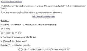 production worker sample resume pay to write persuasive essay how affordable expert economics homework help help economics kindergarten math homework help