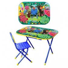 <b>Набор</b> детской складной мебели Дэми <b>3 синий</b> Всезнайка купить ...