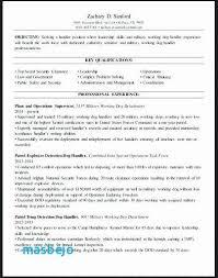 Optimal Resume Ross New Optimal Resume Ross Useful My Optimal Resume Unc Optimal Resume