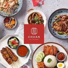 CentralWorld - Chuan Kitchen ร้านอาหารจีนสิงคโปร์ตัวจริง...