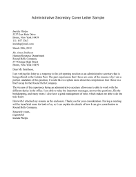 Sample Cover Letter For Secretary In A School Guamreview Com