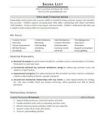 Resume Key Skills List Perfect Resume