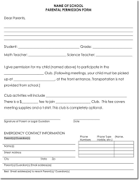 Permission Slip Forms Template Permission Form Templates Magdalene Project Org