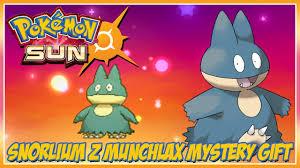 Pok̩mon Sun & Moon Snorlium Z Munchlax Mystery Gift