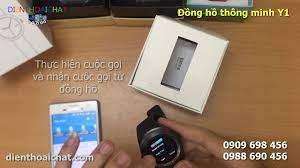 Đồng hô thông minh cao cấp Y1 giá rẻ - Điện thoại đồng hồ nghe gọi sành  điệu Y1 dành cho bé - YouTube