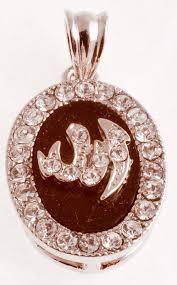 ic jewellery pendant black silver ic jewellery pendant black silver