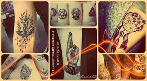 тату магические символы и их значение информация фото эскизы