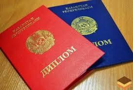 Рефераты Курсовые Дипломные работы в регионе Краснодарский край  Рефераты Курсовые Дипломные работы