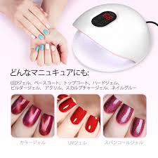 Gel Nail Light Target Product 25 Off Target Because Of Destocking Four Steps Of Light Gel Nail Resin Craft For The Anjou Nail Dryer Uv Light 36w Led Nail Hardening