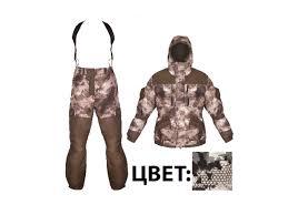 <b>костюм чайка горка 3</b> рептилия р 56 58 | novaya-rossia-konkurs.ru