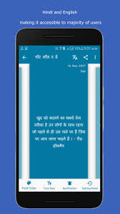 Thought Of The Day Hindi English For Android Apk Download