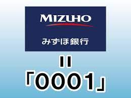 金融機関コード 0002