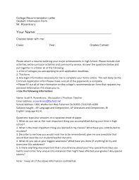 Letter Of Recommendation For High School Student Applying To College